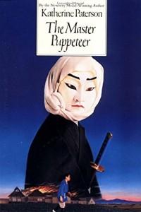 Children's Book - Master Puppeteer